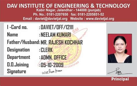 how to make school id cards school id card school id card exporter manufacturer