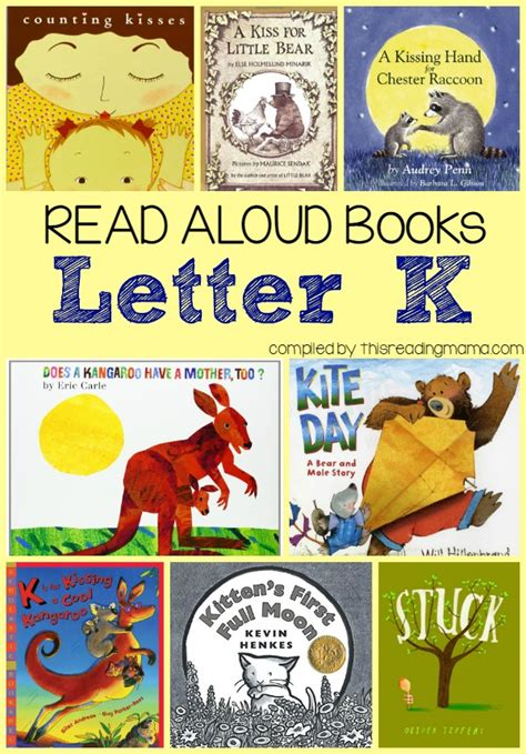 Read Alouds Letter K Book List For Letter Of The