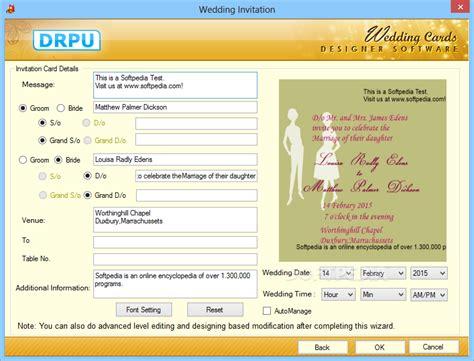 wedding card software wedding card design software free downlo yaseen