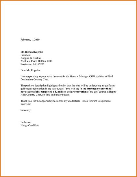 7 general cover letter examples cover letter examples