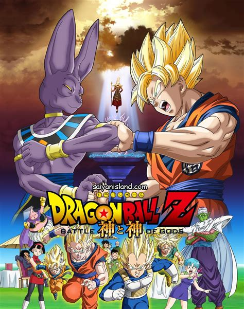 battle of gods battle of the gods search engine at