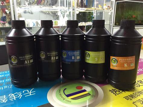 spray paint starter kit spray chrome paint spray trial kit for new starter chrome
