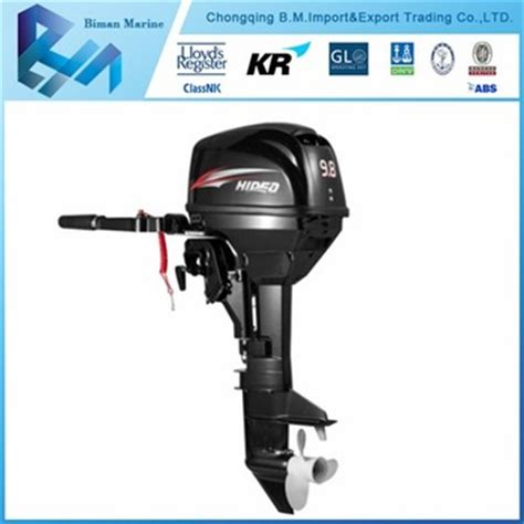 Used Suzuki Outboards by 2 5hp To 60hp Used Suzuki Outboard Motors Buy Used