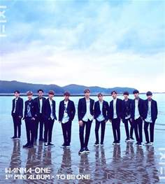 wanna one update wanna one unveils cover images for 2 versions of