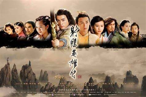 legend of the condor heroes lovin lately ariel legend of the condor heroes