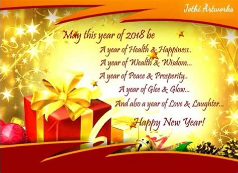 make greeting cards happy new year happy new year cards free happy new year wishes greeting