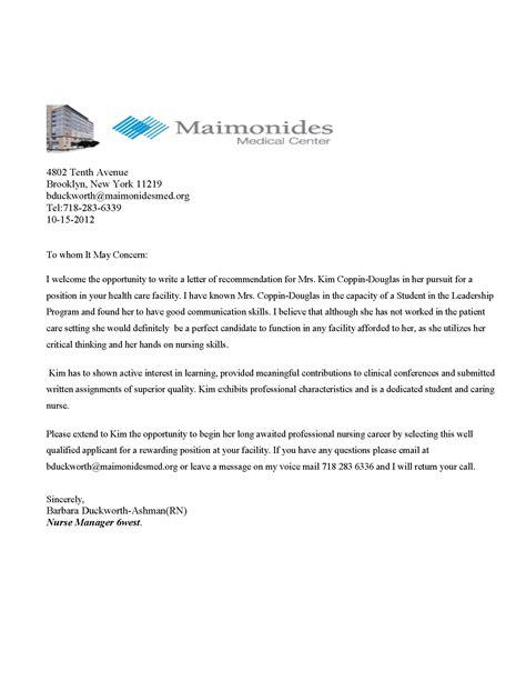 maimonides medical center kim coppin douglas s eportfolio