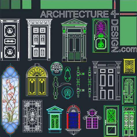 Glass Partition Design door window and decorative hardware designs