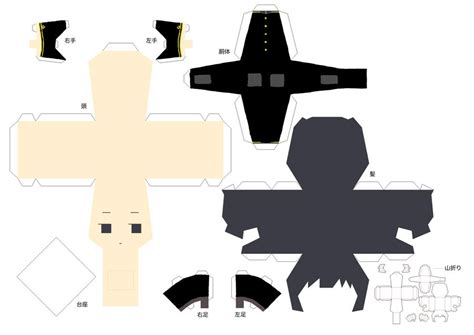paper craft japan black japan papercraft by pirateangel3 on deviantart
