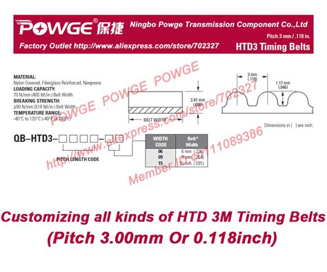 rubber sts coupon code high torque htd 3m timing belt pitch 3mm or 0 118