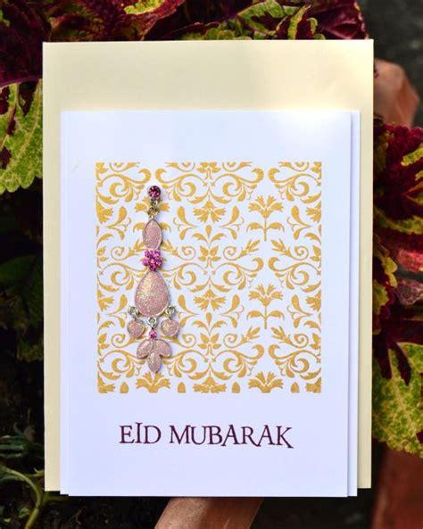 eid cards ideas 25 unique eid cards ideas on ramadan cards