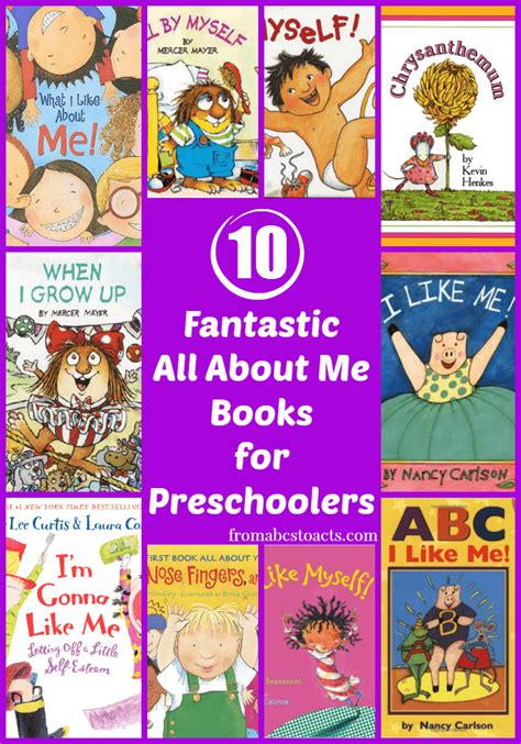 picture me book all about me preschool theme from abcs to acts