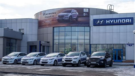 Hyundai Car Dealerships by Retired Athlete Now I Can Finally Fulfill My Childhood