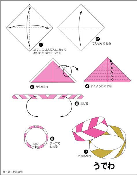 origami bracelet easy origami bracelet origami