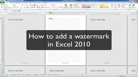 how to insert excel tip how to insert a watermark in excel 2010
