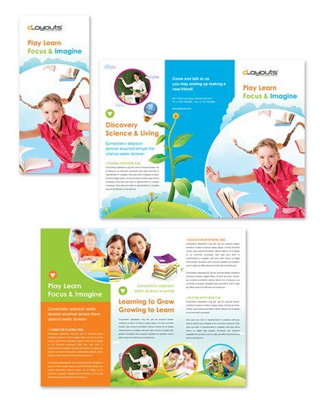 education brochure educational brochure templates www imgkid the