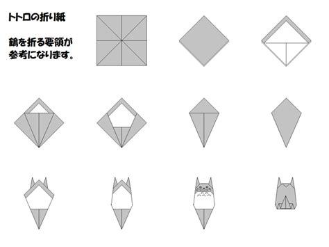 origami totoro pin origami totoro on