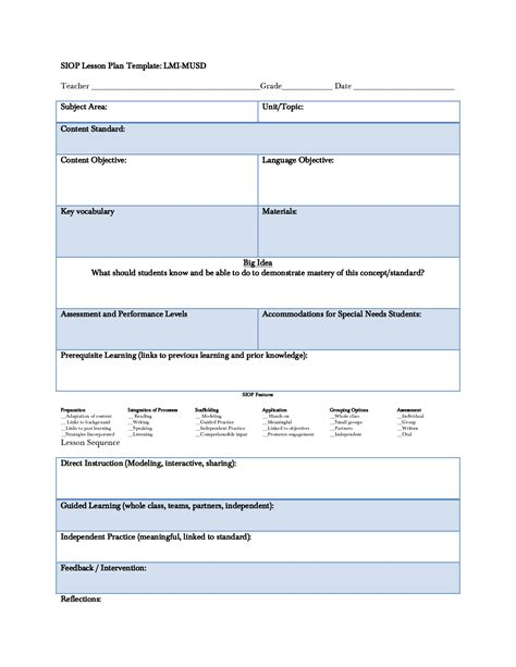 siop lesson plan template for math sample siop lesson