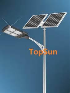solar road light 20w solar road light ts10820 with 80w solar panel