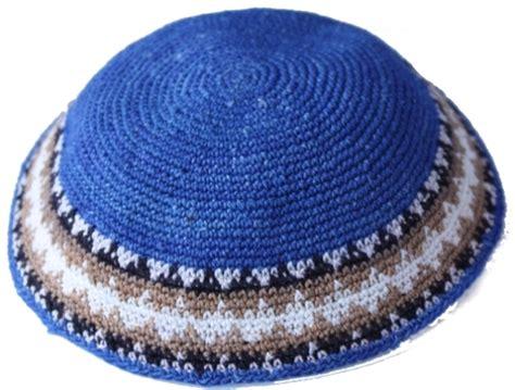 knit kippot knit 24 knit kippah item k24 skullcap