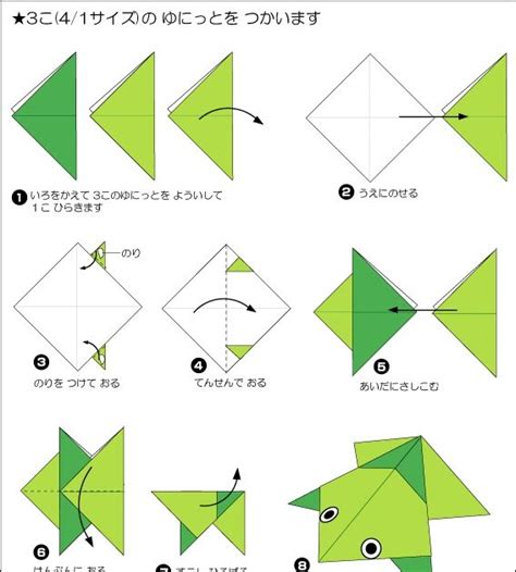 katak origami taman kreativiti saya origami katak
