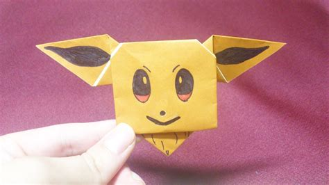 eevee origami origami eevee how to make origami ポケモン イーブイ 折り紙 折り