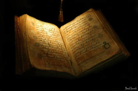 pictures of holy books opinions on religious text