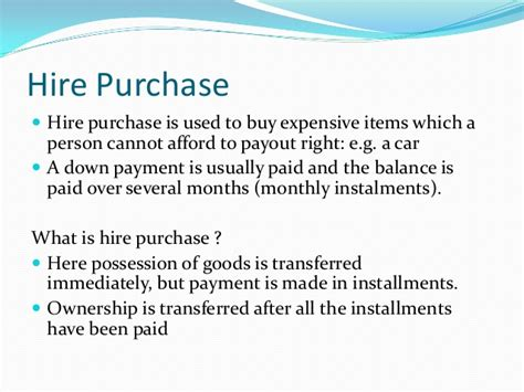 what is high hire purchase