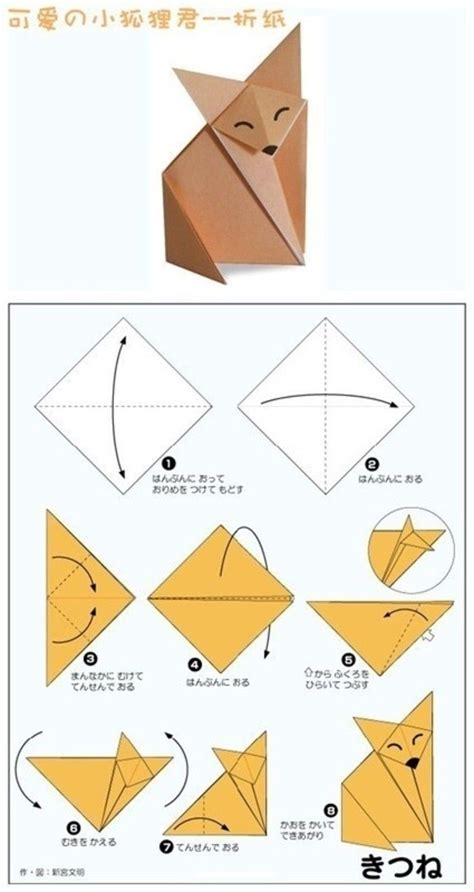 origami barn 49 best origami best images on