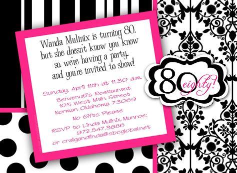 invitation templates free birthday 80th images