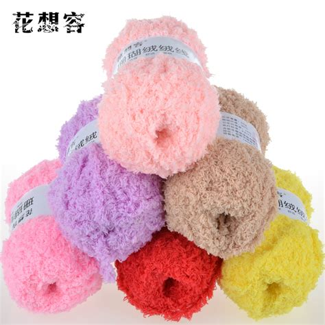 knitting wool for babies 300g soft yarn for knitting mink baby knitting