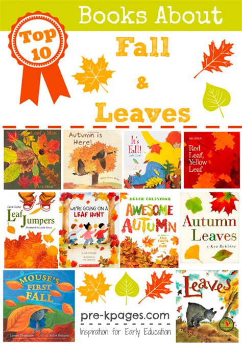 fall picture books best picture books about fall for preschool