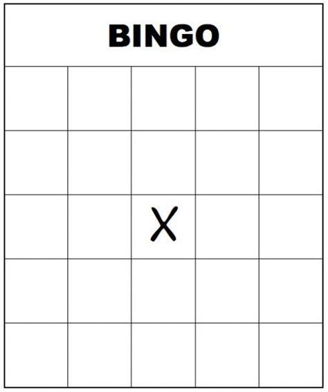 make bingo card free printable bingo cards for and adults