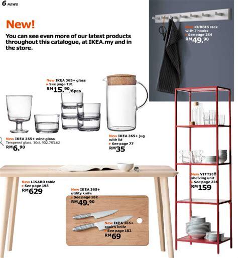 ikea malaysia 2017 catalogue ikea furniture others miricommunity net