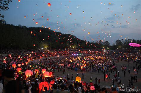 festival daegu touch daegu daegu dalgubeol lantern festival 2016