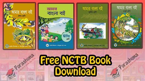 pdf book with pictures nctb book 2017 nctb all pdf books porashuna