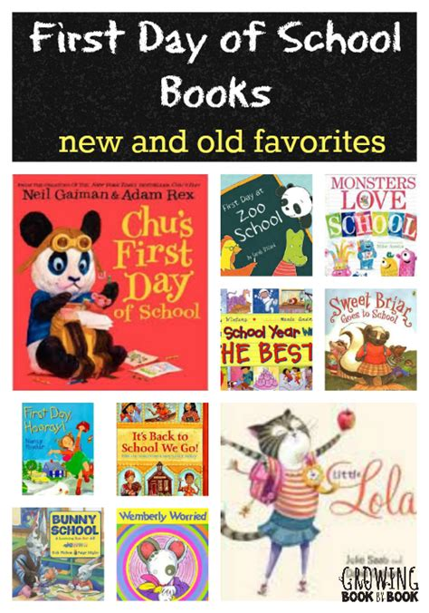 school picture books back to school ideas and new after school linky