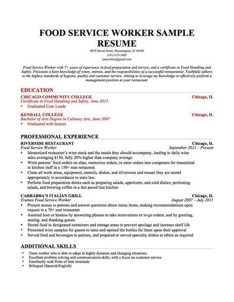 fishing resume template education section resume writing guide resume genius