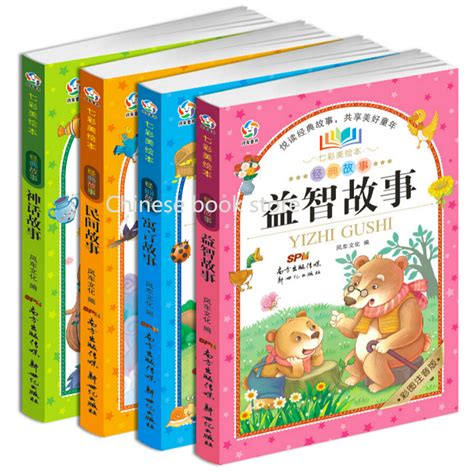 picture story books for stories books set for fables folk