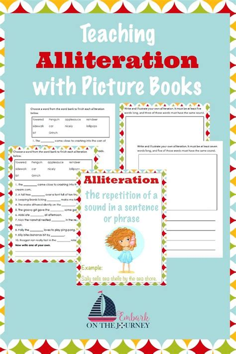 picture books with alliteration teaching alliteration with picture books money free