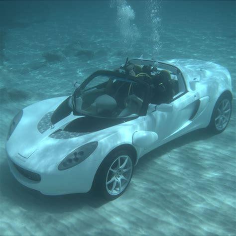 The Submarine Sports Car   Hammacher Schlemmer