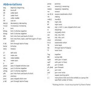 Knitting Abbreviations Fridas