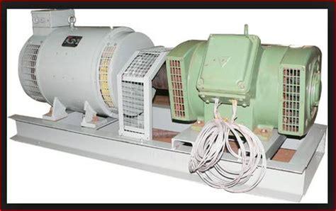 Electric Motor Generator by Motor Generator Set M G Set