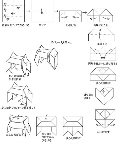how to make origami wars ships origami wars tie fighter origami