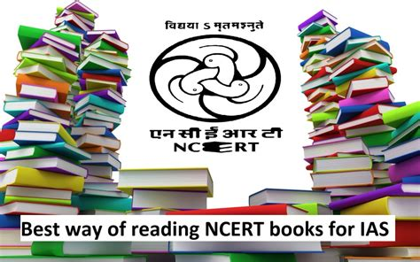 pictures of books for best way of reading ncert books for ias and upsc 2018