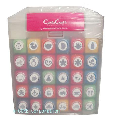 craft paper punch set e corecorp rakuten global market carla craft mini paper