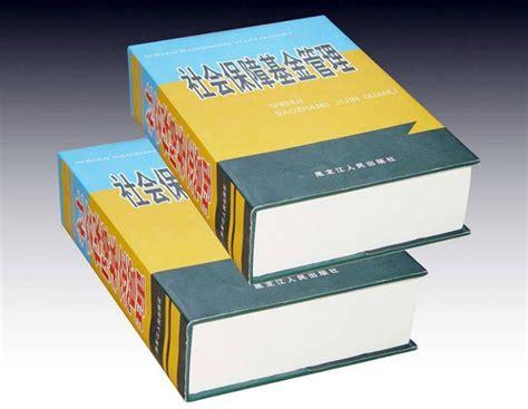 cheap books cheap hardcover book printing factory g008 jhy china