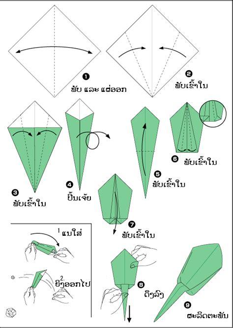 origami catapult mangonel catapult design