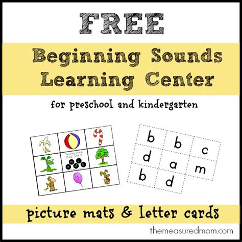 beginning card another free beginning sounds learning center set 3