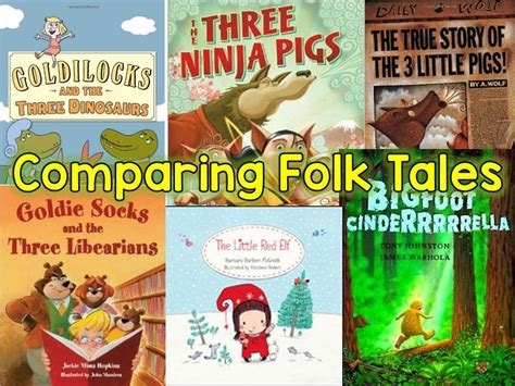 folktale picture books second grade nest comparing and folk tales
